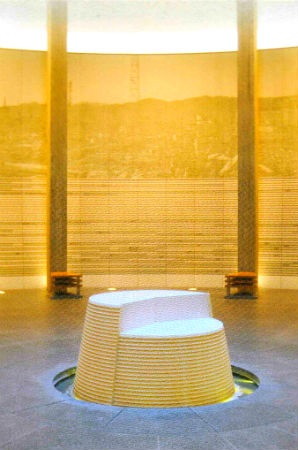 מוזיאון השלום, הירושימה