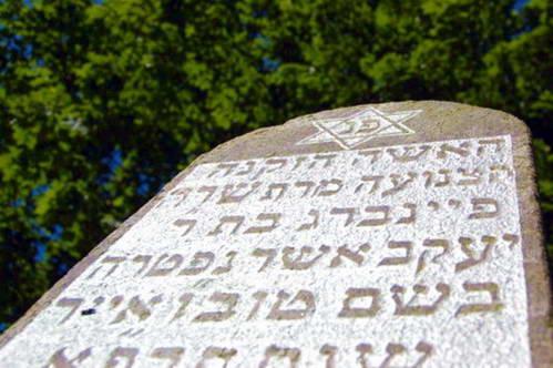 מגן דוד על קברה של שרה פיינברג בבית הקברות של יורבורג