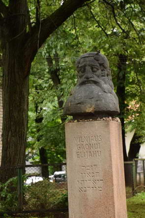 פסל הגאון מווילנה