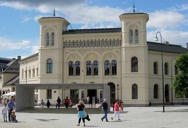 מרכז פרס נובל לשלום, אוסלו