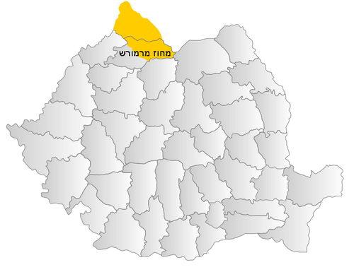 מרמורש על מפת מחוזות רומניה