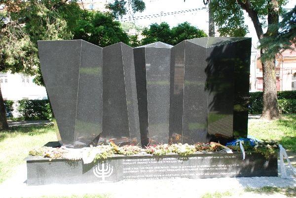 רומניה - יהדות וזיכרון
