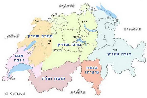 מפת בשוויץ בחלוקה לפי אזורים