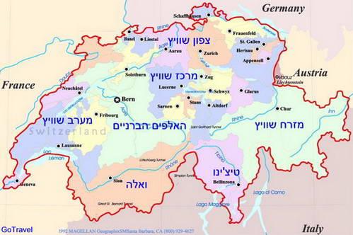 אזורים בשוויץ