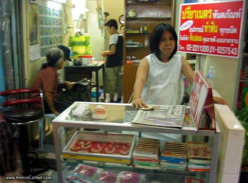 רופא שיניים בשוק של בנגקוק